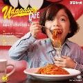 SAKURAドロップス/桜<初回限定生産盤>