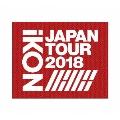 iKON JAPAN TOUR 2018 [2Blu-ray Disc+2CD+フォトブック]<初回生産限定版>
