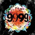 9999 [CD+DVD]<初回生産限定盤>