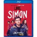 Love,サイモン 17歳の告白[FXXJC-83863][Blu-ray/ブルーレイ] 製品画像