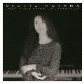 リスト:ピアノ作品集「ラ・カンパネッラ」