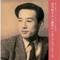 芥川也寸志生誕90年メモリアルコンサート