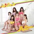 ハニー [CD+DVD]<初回限定盤>