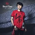 Soul Flag<通常盤>