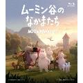 ムーミン谷のなかまたち Blu-ray-BOX<通常版>