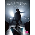 LIVE FANTOM TOUR VOICE HAPIBA 66 2019<限定盤>