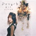 Reverb [CD+DVD]<初回限定盤>