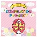 J'sPOPSHOW compilation project<数量限定盤>