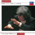 ベートーヴェン:交響曲第5番≪運命≫・第2番 葬送行進曲<生産限定盤>