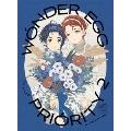 ワンダーエッグ・プライオリティ 2 [DVD+CD]<完全生産限定版>