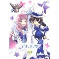 TVアニメ 『アイ★チュウ』 Vol.3