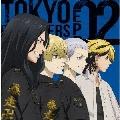 TVアニメ 東京リベンジャーズ EP 02