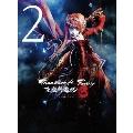 Thunderbolt Fantasy 東離劍遊紀3 2 [DVD+CD]<完全生産限定版>