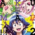 魔入りました!入間くん 第2シリーズ ミュージックコレクション 悪MAX!!! Vol.2