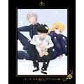 死神坊ちゃんと黒メイド 第4巻 [Blu-ray Disc+CD]<初回限定版>
