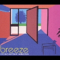 Breeze-cross over best selection