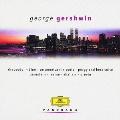 ガーシュウィン:ラプソディ・イン・ブルー/パリのアメリカ人/キューバ序曲/キャットフィッシュ・ロウ/ピアノ協奏曲、他全15曲