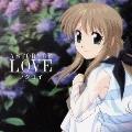 A STORY OF LOVE フタコイ オルタナティブ オリジナルサウンドトラック