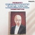プロコフィエフ:交響曲第1番≪古典≫・第5番 スキタイ組曲≪アラとロリー≫