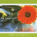Be yourself [CD+DVD]
