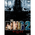 ザ・リング 2 完全版 DTSスペシャル・エディション(2枚組)<期間限定生産>