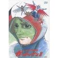 科学忍者隊 ガッチャマンII COMPLETE DVD-BOX