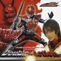 Double-Action / 野上良太郎 & モモタロス