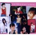 三枝夕夏 IN d-best ~Smile&Tears~  [2CD+DVD]<初回限定盤>