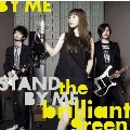 Stand by me<通常盤>