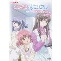 ときめきメモリアル OnlyLove DVD Vol.8<通常盤>