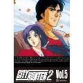 CITY HUNTER 2 Vol.5