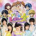 きらりん☆レボリューション・ソング・セレクション VOL.4 [CD+DVD]<初回生産限定盤>
