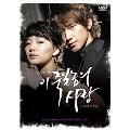 「このろくでなしの愛」ビジュアル オリジナル サウンドトラック DVD