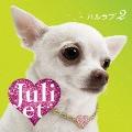 ハルラブ2 [CD+DVD]<初回限定盤>