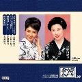 歌カラ・ヒット4 (39)