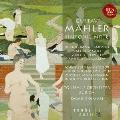 マーラー:交響曲全集VIII 交響曲第8番「千人の交響曲」