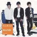 HAND<通常盤>