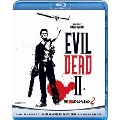 死霊のはらわた2 ブルーレイ&DVDセット [Blu-ray Disc+DVD]<期間限定生産版>