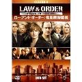 Law & Order 性犯罪特捜班 シーズン4 DVD-SET
