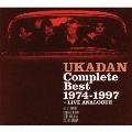 憂歌団/Complete Best 1974-1997 + LIVE アナログ [2Blu-spec CD+DVD] [FLCF-5028]