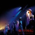 TOHOSHINKI LIVE CD COLLECTION ~Heart,Mind and Soul~
