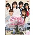 桜からの手紙~AKB48 それぞれの卒業物語~ Vol.3