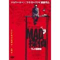 MAD探偵 7人の容疑者[KMAY-10033][DVD] 製品画像