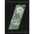 攻殻機動隊S.A.C. SOLID STATE SOCIETY -ANOTHER DIMENSION- 電脳化BOX [2Blu-ray Disc+DVD]<初回限定生産商品>