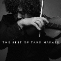THE BEST OF TARO HAKASE [CD+DVD]<通常盤>