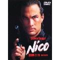 刑事ニコ/法の死角