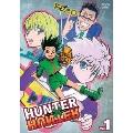 HUNTER×HUNTER ハンターハンター Vol.1