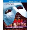 オペラ座の怪人 25周年記念公演 in ロンドン 豪華BOXセット [Blu-ray Disc+DVD+2CD]<初回生産限定版>