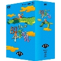 まんが日本昔ばなし DVD-BOX 第7集