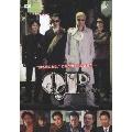 QP キューピー DVD-BOX スタンダード・エディション